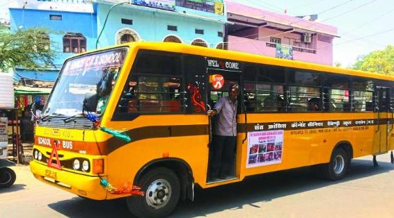 Sapne Me Bus ka Accident Dekhna.